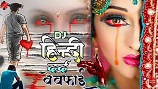 Hindi Dj Song Tune Mujhse Mohabbat Ki Ya Khel Kiya Bachpan Mein Dj Hard Bass