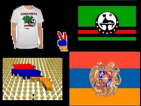 Вот так живут армяни В Чечня Грозный 2014 BAREV DZEZ