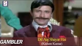 Dil aaj shayr hai - Gambler - Kishore Kumar  - DevAnand  - S D Burman - Instrumental