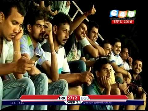rider india cricket club kerala   vs   evergreen sports club udupi  part 1