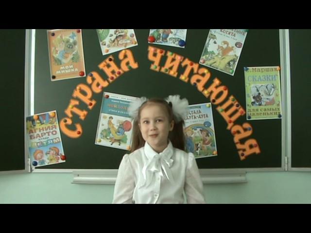 Изображение предпросмотра прочтения – АринаКаравайкина читает произведение «Чудо» (Сеф Роман)