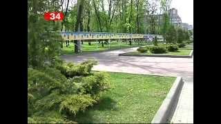 Стена Небесной Сотни появилась в Днепропетровске(, 2014-04-29T08:13:28.000Z)