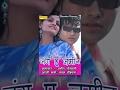 Jung E Jamin || जंग - ए - जमीन || Haryanvi Full Film Movies