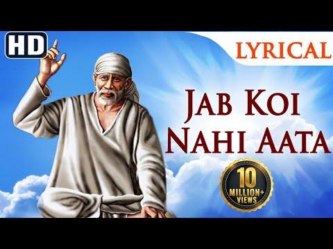 Mix - Sai-ram-sai-shyam-aakansha