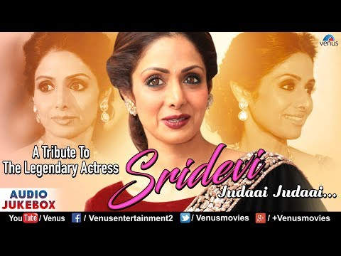 A Tribute To The Legendary Actress - SRIDEVI | Judaai Judaai | Best Bollywood Evergreen Song