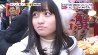 橋本環奈 いちご大福を食べて絶賛した後、視聴者にキス