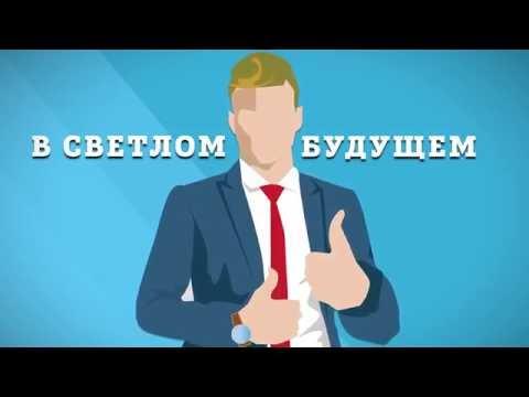 Москва пенсия прописка - cnk-