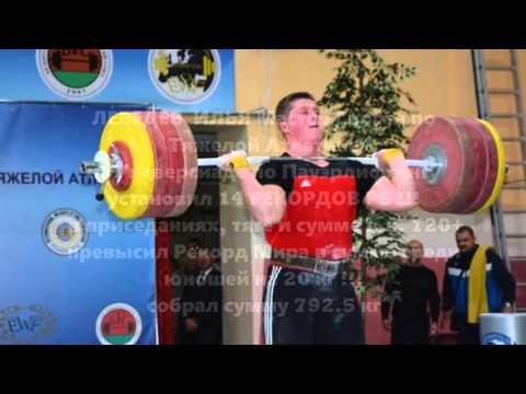 Евро-спорт - Спорт товары для фитнеса оптом (для спортзалов)