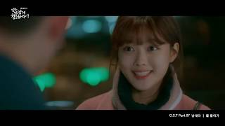 Mv nam saera 남새라 물 들어가 일단 뜨겁게 청소하라 ost part 7 clean with passion for now