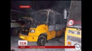 видео Аренда автобуса во Львовском