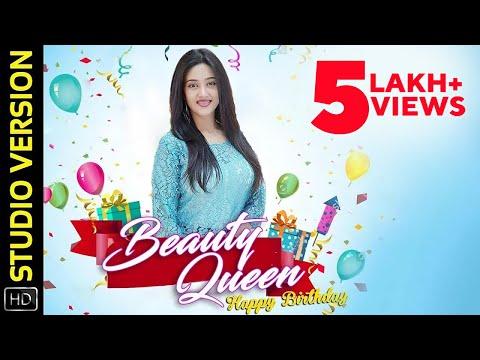 Happy Birthday Beauty Queen | Studio Version | Varsha Priyadarshini | Sohini Mishra | Neel Mohapatra