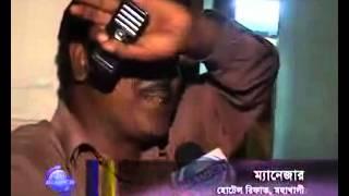 Bangladesh Hotel Sex Worker (Prostitut)