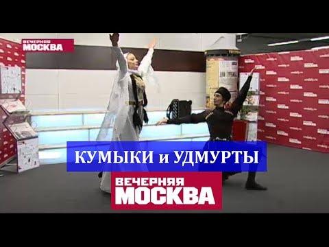знакомство с культурой и историей россии