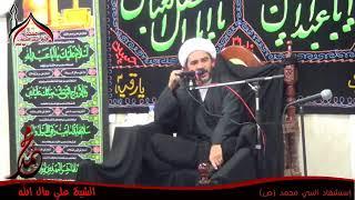 الشيخ علي مال الله - كيفية وضوء النبي محمد صلى الله عليه وآله وسلم