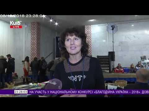 Телеканал Київ: 08.12.18 Столичні телевізійні новини 23.00