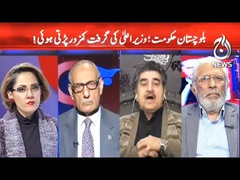 G For Gharida - 7 January 2018 - Aaj News