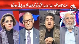 G For Gharida - 7 January 2018 | Aaj News