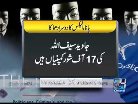 24 Report: 150 peoples of Karachi are owner of offshore companies