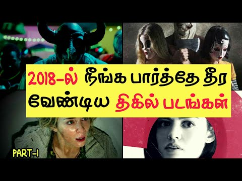 TOP5: Must watch hollywood horror movies in 2018 Tamil