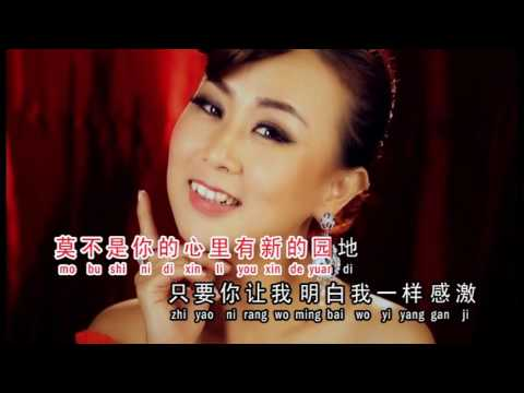 你真叫人迷+我的心你的心 + 我俩在一起 ~ 刘倪廷