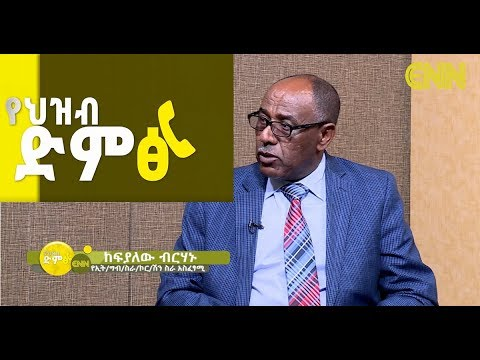Ethiopia: Ethiopian Agricultural Works Corporation's contribution in modernizing agriculture - ENN