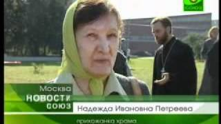 видео Бетон в район Вешняки. Купить бетон в Вешняки с доставкой — ЗАО