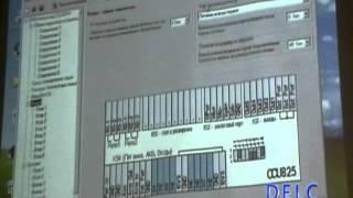 Видеосеминар ДЕЛК: GSM сигнализация CCU-825