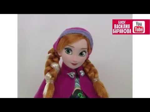 Подарок для куклы / Gift for doll / ПОДЕЛКА