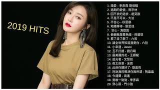 Top Chinese Songs 2019: Best Chinese Music Playlist - HIT SONGS # 10
