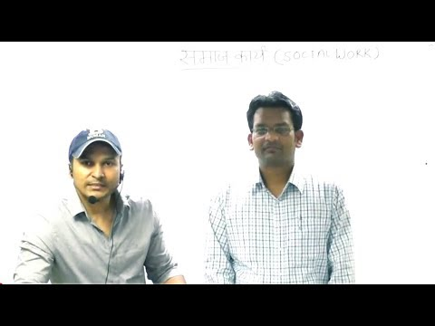 Social Work(Optional Sub) Begins On YouTube by DP Singh | In