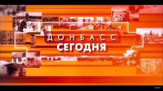 Vodafone в Донецке и брошенные питомцы в зоне АТО/Донбасс сегодня 17.03.2018