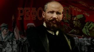 Петр Аркадьевич Столыпин и его аграрная реформа