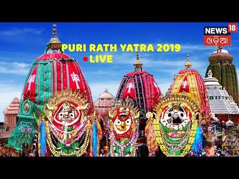 Odisha News LIVE | ଓଡ଼ିଆ ସମାଚାର News18 Odia LIVE TV | Odia News LIVE Updates