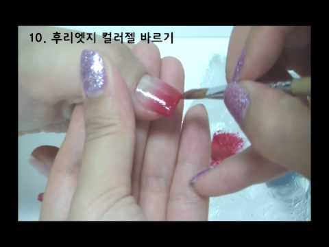 [팝앤팝젤] 그라데이션