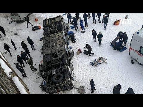 ДТП с автобусом в Забайкалье: 19 жертв, 22 пострадавших