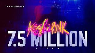 KozhiPunk Official Music Video | Sreenath Bhasi | Sekhar Menon | K Satchidanandan