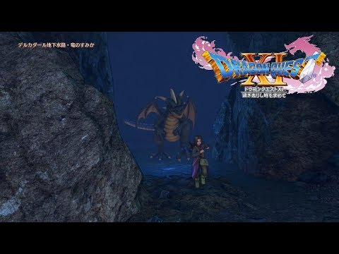Let's Play Dragon Quest XI Episode 2 (Camus, and the Magical Anvil)