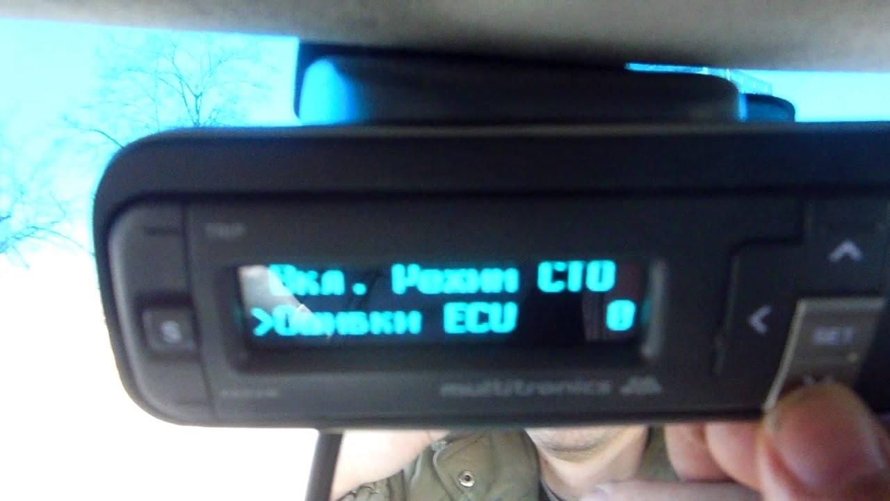 Установка бортового компьютера Multitronics VG1031UPL на Renault .
