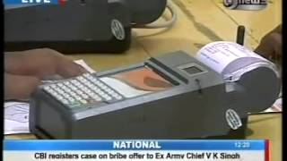 National Old Age Pension at West Tripura, North East India on 2nd Anniversary of Aadhaar.mpg2.flv