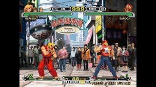 [TAS] Capcom vs SNK Pro - Yuri, Dan, Ken