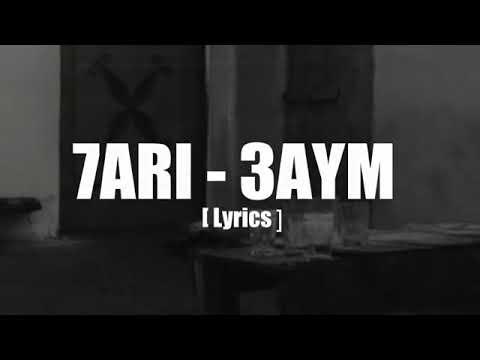 7ari 3aym mp3
