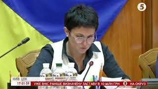 """ЦВК сама встановить результати на """"проблемному"""" 210-му окрузі / включення"""