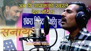 Malai Yesto Sajaya By Roshan Adhikari Latest New Nepali Adhunik Song 2018/2074