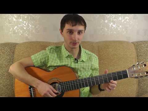 Как на гитаре сыграть в траве сидел кузнечик