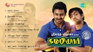 Nambiyaar | Tamil Movie Audio Jukebox | Srikanth, Sunaina