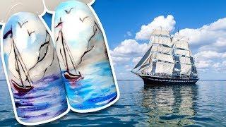 видео:  Морской Пейзаж с Парусником  Летний дизайн для маникюра в отпуск / Море на ногтях NeoNail