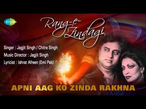 Apni Aag Ko Zinda Rakhna   Ghazal Song   Jagjit Singh, Chitra Singh
