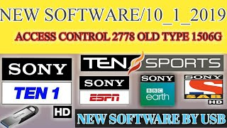 1506c Software 2019