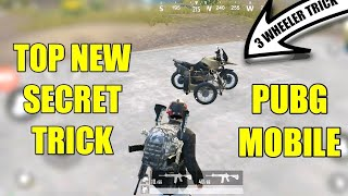 PUBG : 3 Wheeler Bike Secret Trick  || No One Knows This hidden Secret
