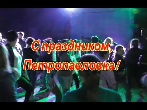 ДЕНЬ СЕЛА 2019 (Праздничная ночная дискотека)